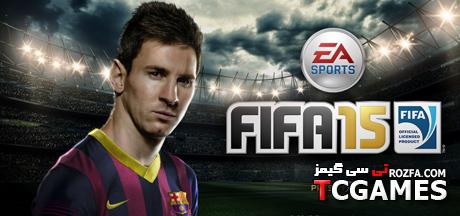 ترینر سالم بازی فیفا FIFA 15