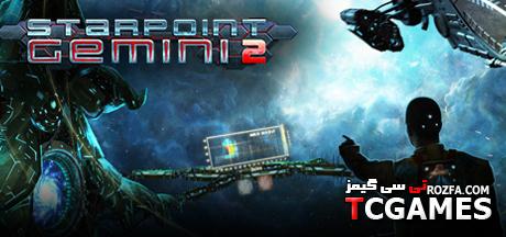 ترینر بازی Starpoint Gemini 2 V1.0004 Trainer +6 MrAntiFun