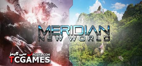 ترینر بازی Meridian New World V1.00 Trainer +4 MrAntiFun