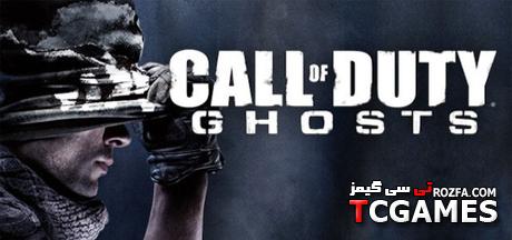 ترینر بازی کال اف دیوتی گوست Call of Duty Ghosts