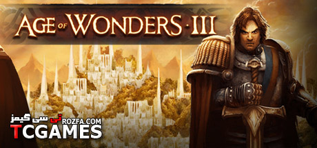 ترینر و رمزهای بازی Age of Wonders 3