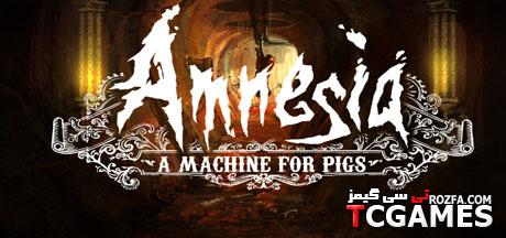 ترینر بازی Amnesia A Machine for Pigs