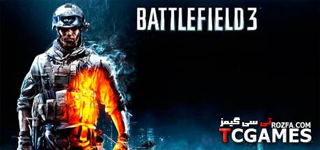 ترینر بازی بتلفیلد Battlefield 3