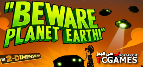 ترینر و رمزهای بازی Beware Planet Earth