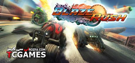 کرک سالم بازی BlazeRush