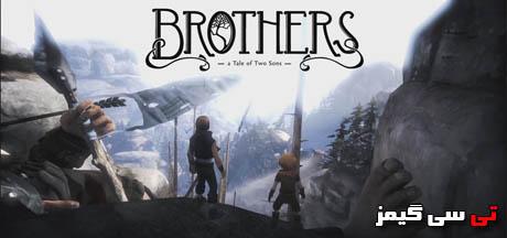 کرک بازی Brothers: A Tale of Two Sons نسخه FTL
