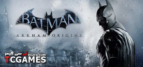 سیو کامل و 100% بازی Batman Arkham Origins