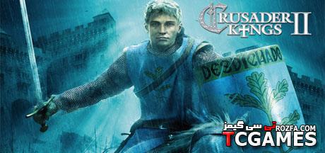 ترینر و رمزهای تقلب بازی Crusader Kings 2