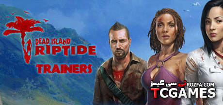 ترینر بازی Dead Island Riptide