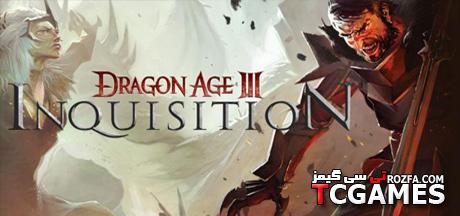 ترینر و رمزهای بازی Dragon Age 3 Inquisition