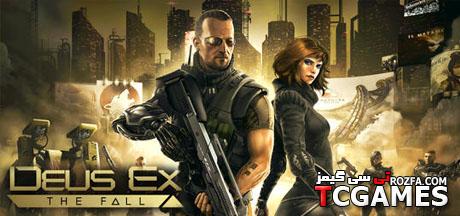 ترینر و رمزهای بازی Deus Ex: The Fall