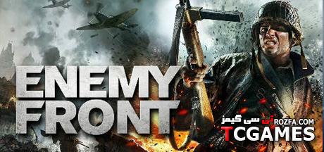 ترینر و رمزهای بازی انمی فرونت Enemy Front