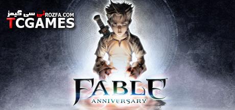 ترینر بازی Fable Anniversary