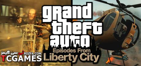 ترینر بازی Grand Theft Auto Episodes From Liberty City