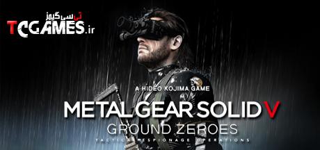 ترینر و رمزهای بازی Metal Gear Solid V Ground Zeroes