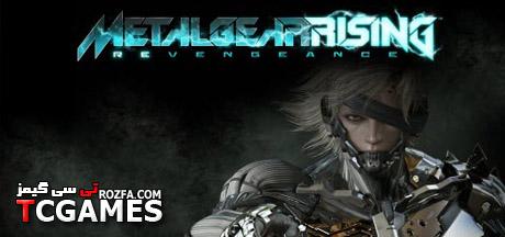 سیو گیم کامل بازی Metal Gear Rising Revengeance