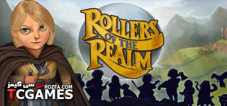 کرک بازی Rollers of the Realm