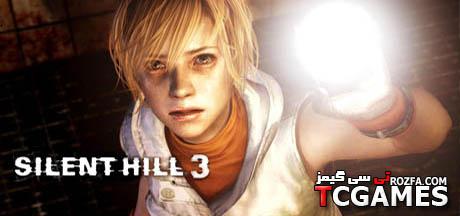 ترینر بازی سایلنت هیل Silent Hill 3