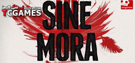 ترینر بازی سینوس مورا Sine Mora
