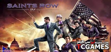 ترینر بازی Saints Row 4 ورژن Steam1.0+11 Trainer LinGon