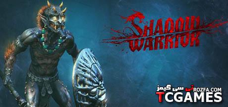 کرک سالم و معتبر سایه جنگجو Shadow Warrior