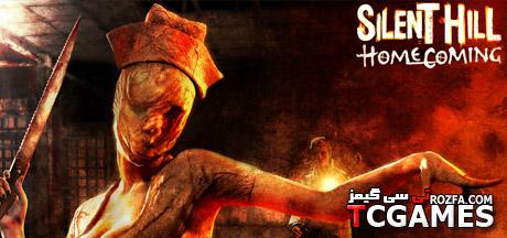 کرک بازی Silent Hill Homecoming