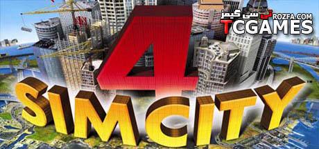 ترینر بازی سیم سیتی Sim city 4