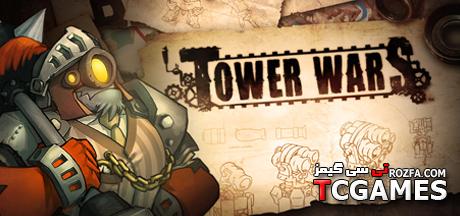 کرک بازی Tower Wars