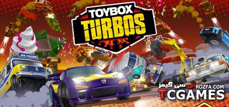 کرک بازی Toybox Turbos