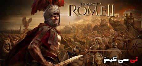 ترینر سالم بازی Total War Rome II (All Versions) +4 Trainer