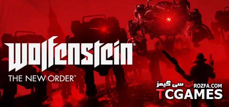 ترینر بازی ولفنشتاين Wolfenstein The New Order