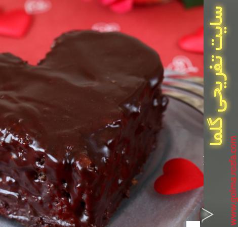 cake کیک شکلاتی!