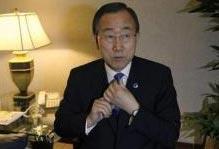 پیام دبیرکل سازمان ملل متحد برای روز جهانی جهانگردی