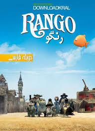 دانلود دوبله فارسی انیمیشن رنگو Rango 2011