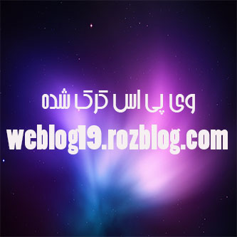 https://rozup.ir/up/weblog19/Pictures/352687.jpg