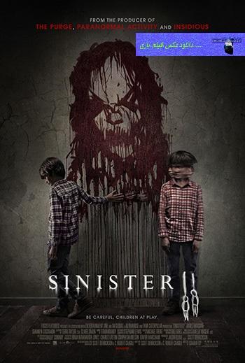 دانلود فیلم شوم ۲ – Sinister 2 2015
