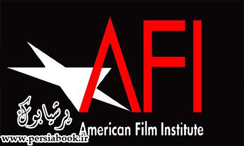 بنیاد فیلم آمریکا برترینهای سال 2015 را اعلام کرد