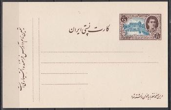 کارت دوم (1).jpg (350×225)