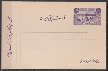 کارت دوم (5).jpg (350×229)