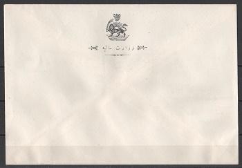 مالیه (3).jpg (350×243)