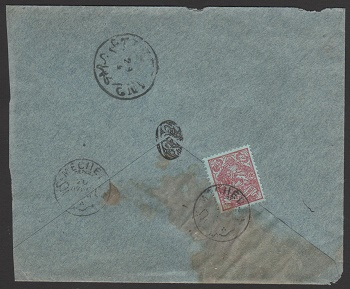 پاکت ابی (4).jpg (350×289)