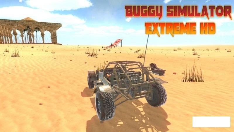 دانلود بازی buggy-simulator-extreme برای اندروید