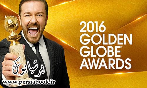 اعلام برندگان هفتادو سومین مراسم گلدن گلوب