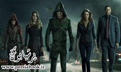 دانلود زیرنویس سریال Arrow