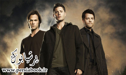 دانلود زیرنویس سریال سوپر نچرال (Supernatural)