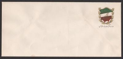 گمرک (1).jpg (400×193)