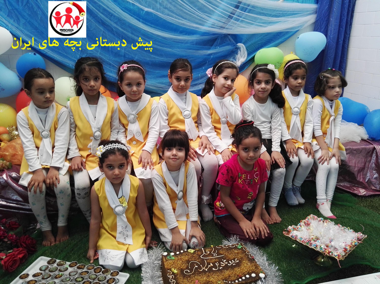 جشن عید غدیر