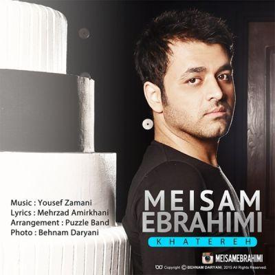 دانلود آهنگ جدید میثم ابراهیمی بنام خاطره