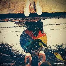 باران که میبارد باید آغوشی باشد...