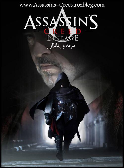دانلود مینی سریال Assassins Creed Lineage